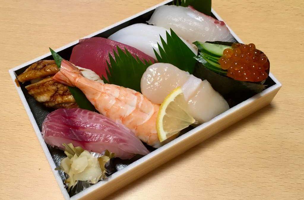 寿司・一品料理 福重