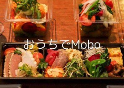 Mobo(モボ)