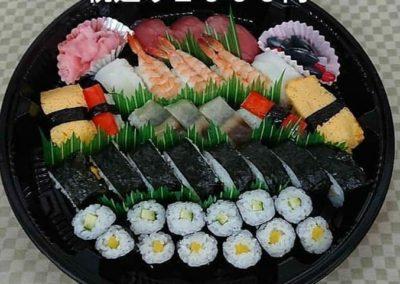 お持ち帰り専門店  みなみ寿司