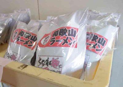くりちゃんラーメン 栗麺