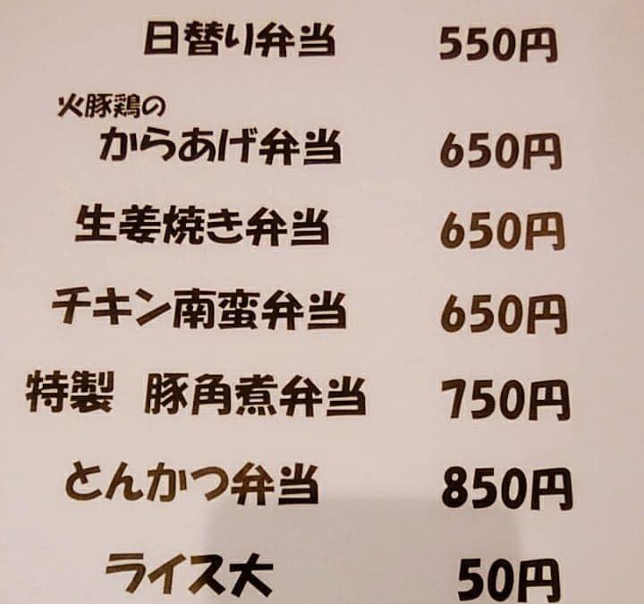炭火バル 火豚鶏